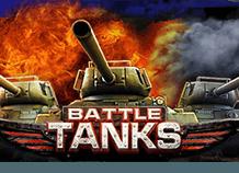 Battle Tanks — игровой автомат