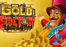 Золотая Фабрика (Gold Factory)