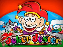 Joker Jester – игровой автомат бесплатно в Вулкан Россия